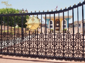 Al Alam place viewed through its impressive iron gate