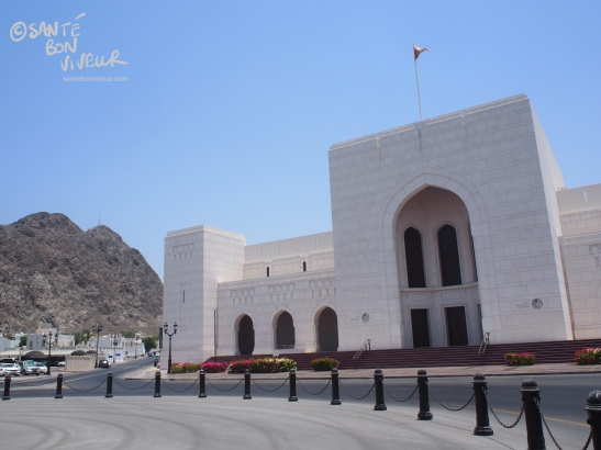 The National Museum Oman