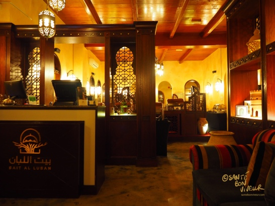 Bait Al Luban restaurant is a great place to try Omani specialties on the Corniche